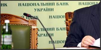 ukr-banik