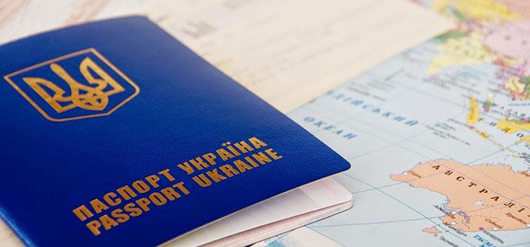 Виза в Сент-Китс и Невис для украинцев