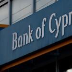 Банк Кипра намерен получить премиальный листинг на Лондонской фондовой бирже