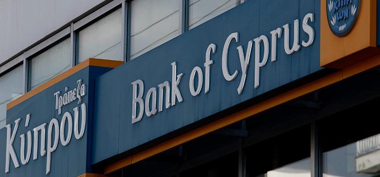 Банк Кипра намерен получить премиальный листинг