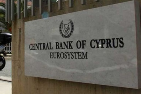 ЦБ Кипра ужесточает требования к идентификации бенефициаров