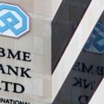 Центральный Банк Кипра запустил Депозитарно Гарантийную Схему для вкладчиков FBME