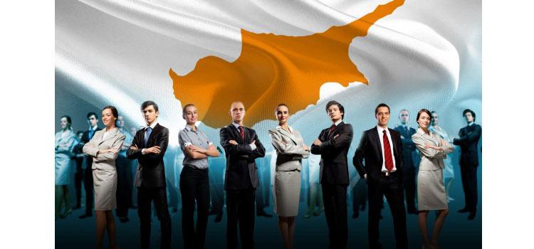 компания на Кипре с ограниченной ответственностью