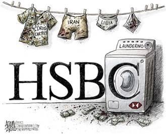США готовится наказать HSBC за пересылку юбок в Иран