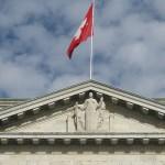 Швейцарский суд отклонил отклонил запрос голландских налоговых органов о предоставлении информации о клиентах банка UBS