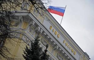 ЦБ России станет занимать деньги у банков