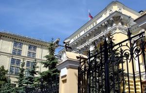 centrobank