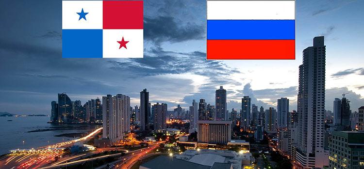Зарегистрировать Компанию в Панаме онлайн из России