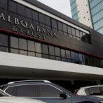 Конфискация активов Balboa Bank в пользу США будет проходить по накатанному сценарию