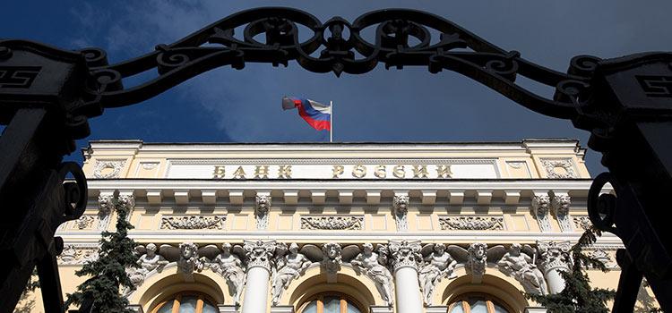 Еще одна причина открыть иностранный счет: Ужесточение контроля над платежами по инициативе ЦБ РФ