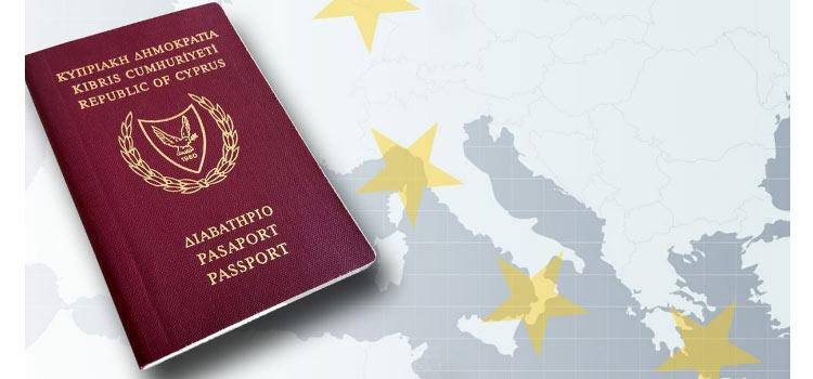 что даёт паспорт Кипра состоятельным инвесторам из стран СНГ