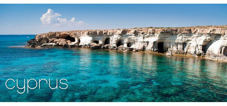 Второе гражданство Кипра