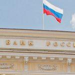 Руководство ЦБ России повышает себе зарплату на 18% и владеет недвижимостью в США