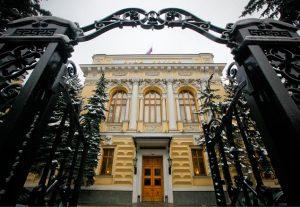 Руководство ЦБ России повышает себе зарплату