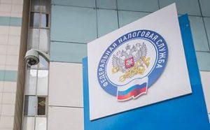 ФНС рассылает письма владельцам иностранных счетов
