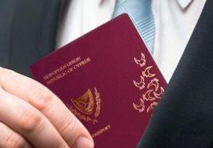 Купить паспорт Кипра