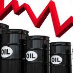 Как низкие цены на нефть могут повлиять на Ваш банк?