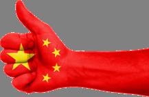 Китайский рынок теневого кредитования создает риск