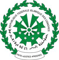 Вековая сделка Коморских островов с ОАЭ