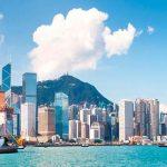 Регистрация компании в Гонконге со счетом в Agricultural Bank of China (Гуанчжоу, Китай)