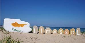 Лимассол - город возможностей