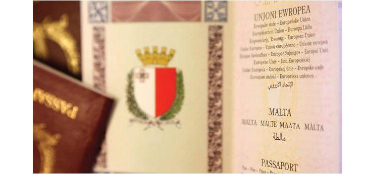 Второе гражданство Мальты за деньги
