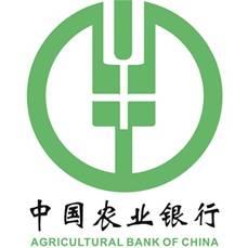 Регистрация компании в Гонконге