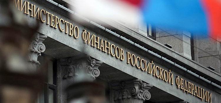 Валютное резидентство в России