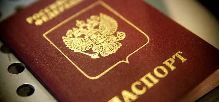 Второй паспорт Доминики за деньги