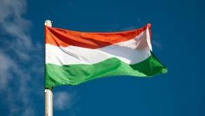 инвестиционной программе ПМЖ Венгрии