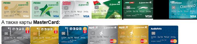 MasterCard banks