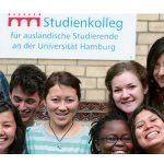 Studienkolleg в Германии