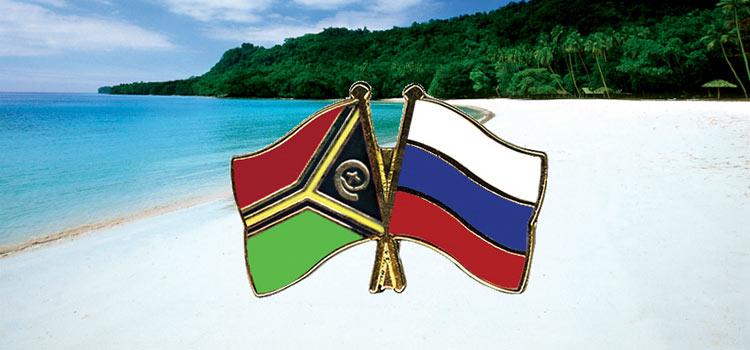 получить второе гражданство Вануату за деньги