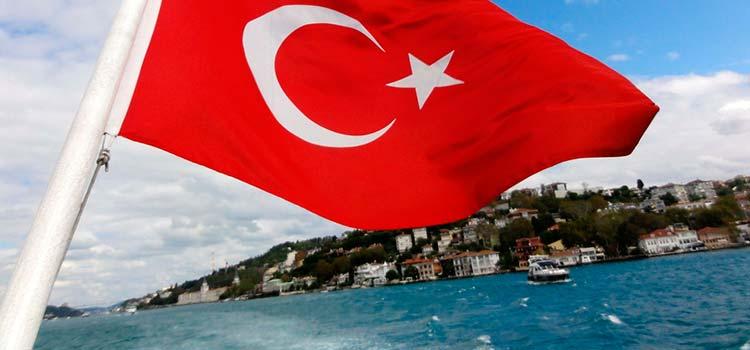 Налоговая амнистия по-турецки