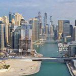 Слияния и приобретения компаний в ОАЭ. Законы о регистрации компаний в ОАЭ и о налогах