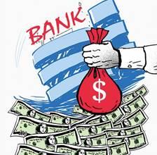 Как выбрать иностранный банк в 2016