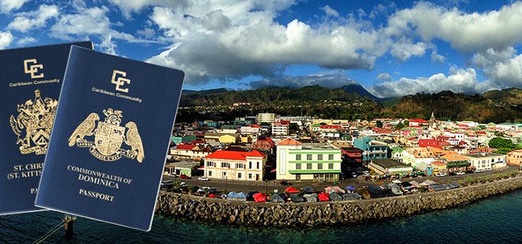Дешевый и быстрый второй паспорт Доминики