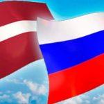 Уже совсем скоро Россия и Латвия начнут обмениваться налоговой информацией владельцев банковских счетов