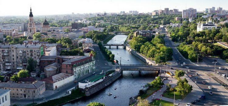 Харьков 1