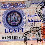 Второе гражданство Египта за инвестиции: когда можно купить египетский паспорт, и сколько это будет стоить?