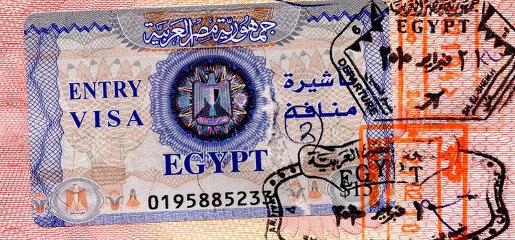 Второе гражданство Египта за инвестиции