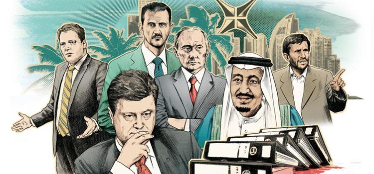 Новые расследования «панамских бумаг»