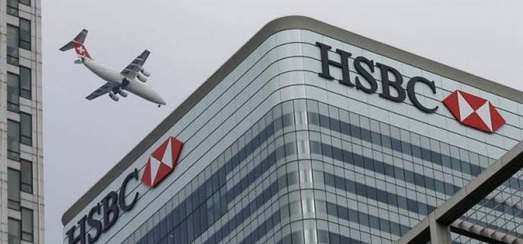 Швейцария передаст США данные о клиентах банка HSBC