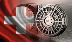 швейцарские банки начали уделять особое внимание Латинской Америке