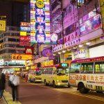 Открыть свою фирму в Гонконге