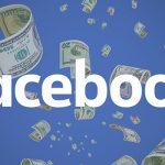 Уклонение от налогов: IRS проводит агрессивное расследование против Facebook и это грозит проблемами всем
