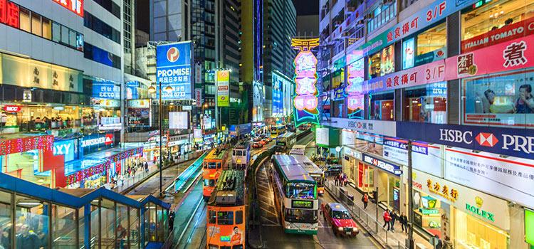 Регистрация оффшорной компании в Гонконге 2016