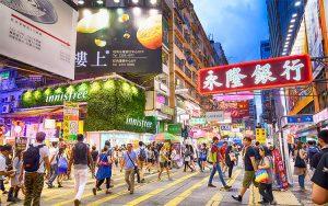 фирма в Гонконге