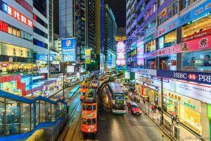 счет для фирмы в Гонконге