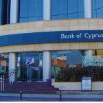Открытие корпоративного счёта на Кипре в Bank of Cyprus от 2999 EUR